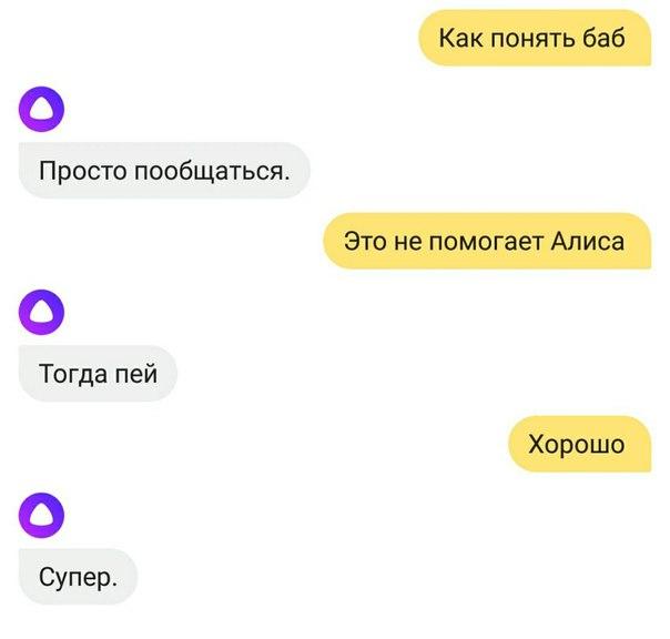 Фото №456280075 со страницы Алексея Загорского