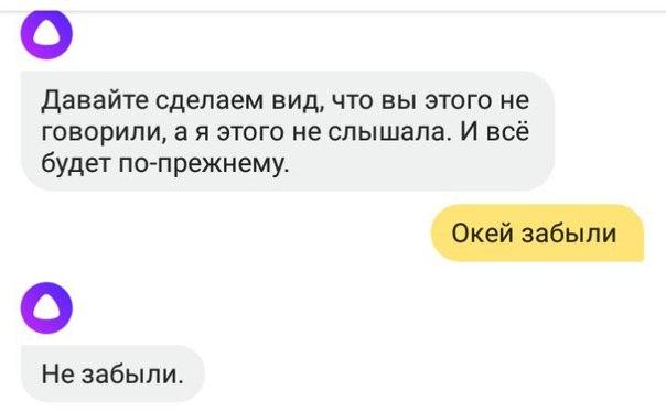 Фото №456280076 со страницы Алексея Загорского
