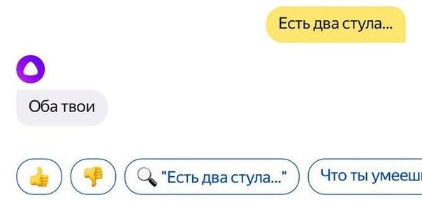 Фото №456280077 со страницы Алексея Загорского