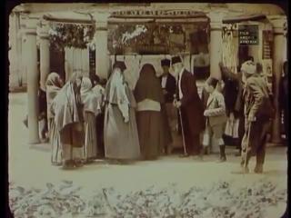 İstanbul 1923 Yıllarına Ait Renkli Görüntüler Avusturya Ulusal Film Arşivi