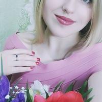 Алёна Омелянчук