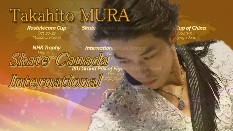 Takahito MURA Skate Canada 2017. Men - SP