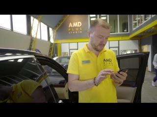 История «AMD Plus» от Google