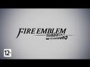 Fire Emblem Warriors — Поворот судьбы (Nintendo Switch)