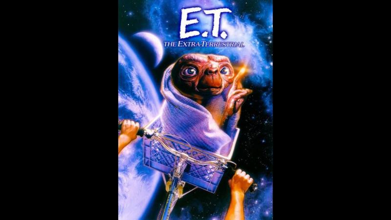 Инопланетянин E.T. The Extra-Terrestrial, 1982