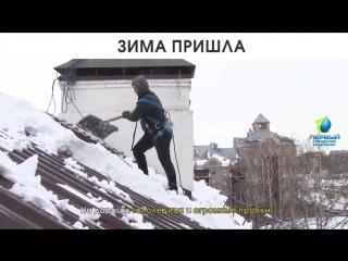 Анонс новостей: Зима по расписанию в Казани