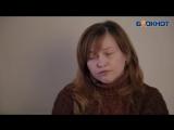 Ростовская газета БЛОКНОТ, рубрика: Хочу сказать! Я мама троих детей. В 2009 году сгорел многоквартирный дом, в котором у нас бы
