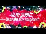 ПРОМО ТУРНИРА Happy Cyber Year - Rank UP