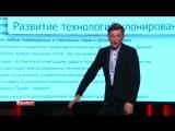 Павел Воля - О Криштиану Роналду