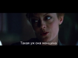 Голод | The Hunger (1983) Eng + Rus Sub (1080p HD)