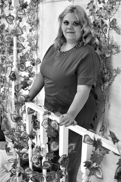 Лена Трубачева