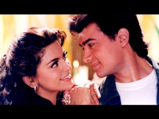 Ishq - Neendh Churayi Meri | Aamir Khan | Juhi Chawla | Kajol | Ajay Devgan