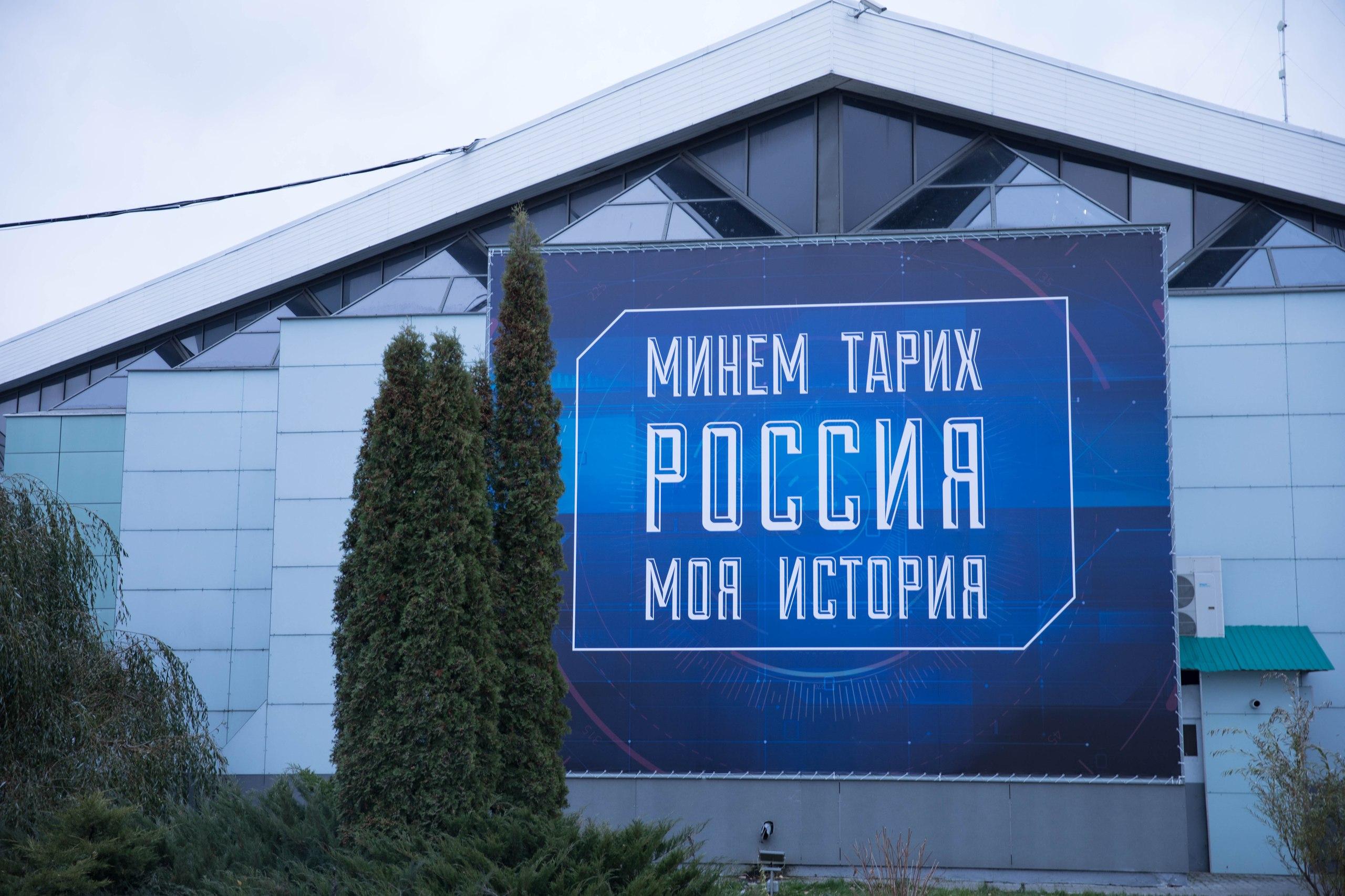 Гимназисты посетили мультимедийную экспозицию «Исторический парк «Россия – моя история»