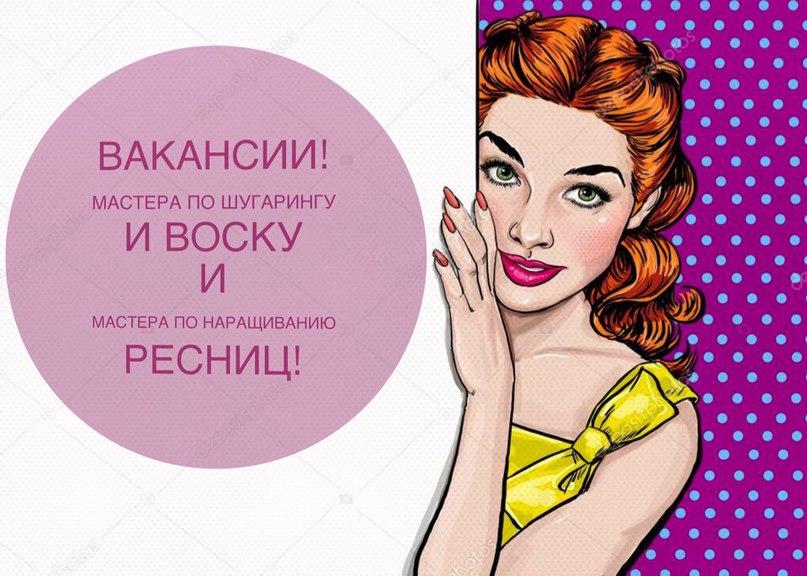 Яна Дроханова | Москва