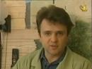 Заставка программы Пока все дома (ОРТ, 1995-2002)