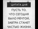 💃🌲ДРУЗЬЯ ВСЕМ ДОБРЫЙ ВЕЧЕР ☕😊👫 🎉🎉🎉УУУУУУУРРРААААААААААААААА🎊🎊🎊