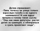Николай Сеняков фото #49