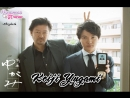 Keiji Yugami Capítulo 10 FINAL - DoramasTC4ever