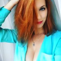 Ekaterina Lizunova