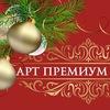 Мастер-классы и праздники в Ярославле