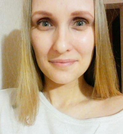 Юлия Кочержук