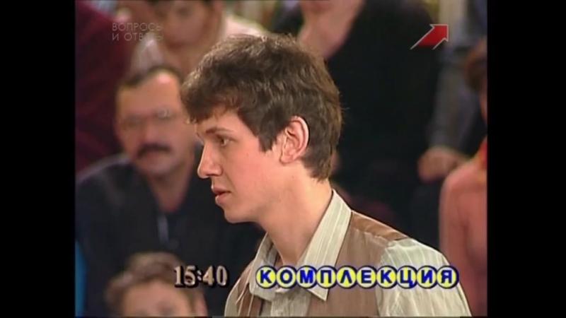 Staroetv.su / Пойми меня (НТВ, 01.05.1999) Стихийное бедствие - Театр Сопричастность