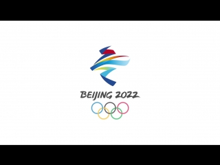 Официальное видео эмблемы Зимних Олимпийских игр-2022 в Пекине