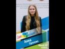 44 Анна Орехова