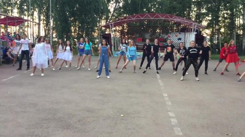 1 отряд 3 смена 2017 Уличные танцы