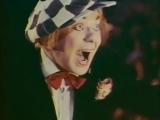 Все клоуны. Выпуск 2 - Олег Попов (1986)