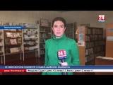 Прямое включение корреспондента «Крым 24» Марины Патриной из с. Краснофлотское Советского района