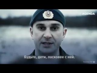 Настоящие мужчины из МЧС и спецназа рассказали стих о маме