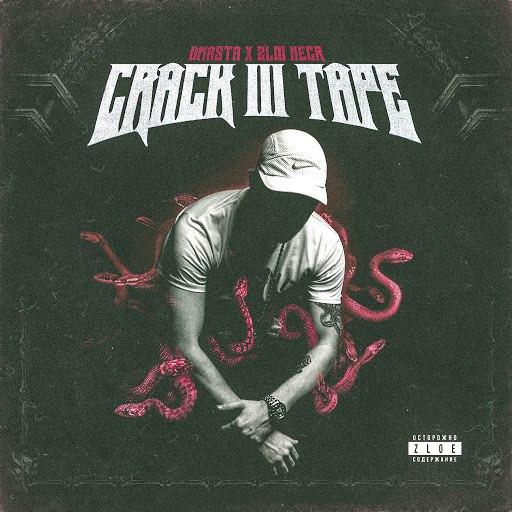 D.Masta альбом Crack Tape III