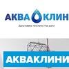 Клининговая компания «АкваКлининг» г. Владимир