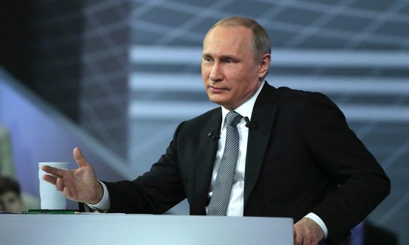 Прямая онлайн трансляция пресс-конференции Владимира Путина сегодня в 12:00