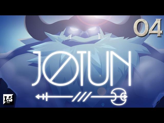 Jotun: Valhalla Edition - 04 Холод и боссы.