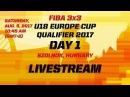 LIVE FIBA 3x3 U18 Europe Cup Qualifier 2017 Day 1 Szolnok Hungary