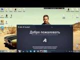 Бесконечный ключ AVG PC TuneUp 2016