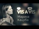 Марина Кацуба - о Гнойном, Оксимироне, поэзии и женщинах в рэпе