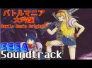 [SEGA Genesis Music] Battle Mania Daiginjō バトルマニア大吟醸 - Full Original Soundtrack OST
