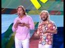 Лучшие видео youtube на сайте main-host КВН Утомленные солнцем - Летний кубок 2009 ЦЕЛАЯ ИГРА