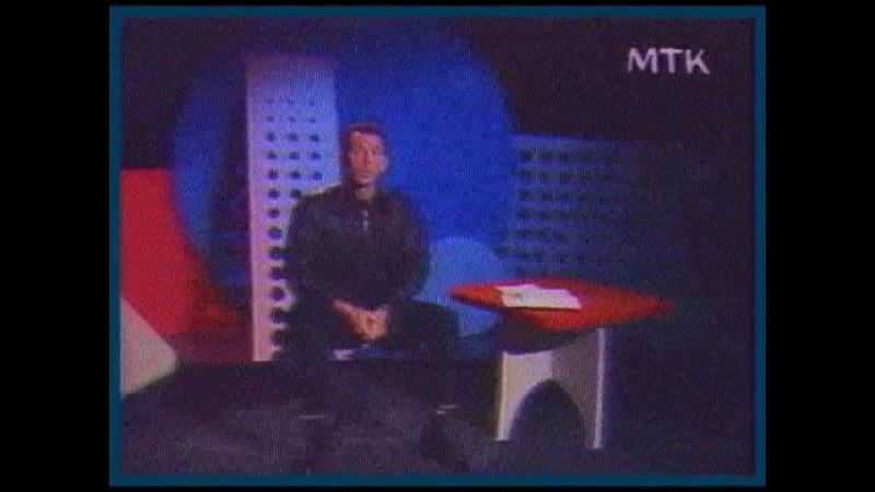 ТВ программа Техноромантики 1992 год