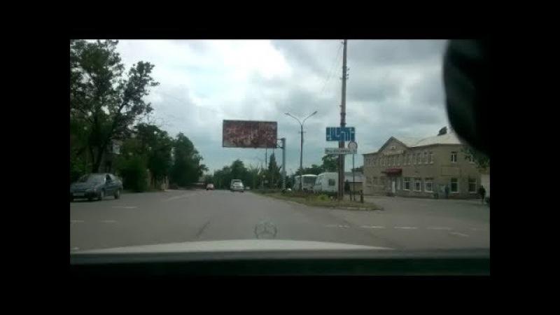 Красный Луч ЛНР часть 4. Дороги Донбасса * Krasnyi Luch LPR part 4. Roads of Donbass