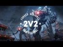 Forged Alliance - Скандальный турнир 2v2 среди новичков