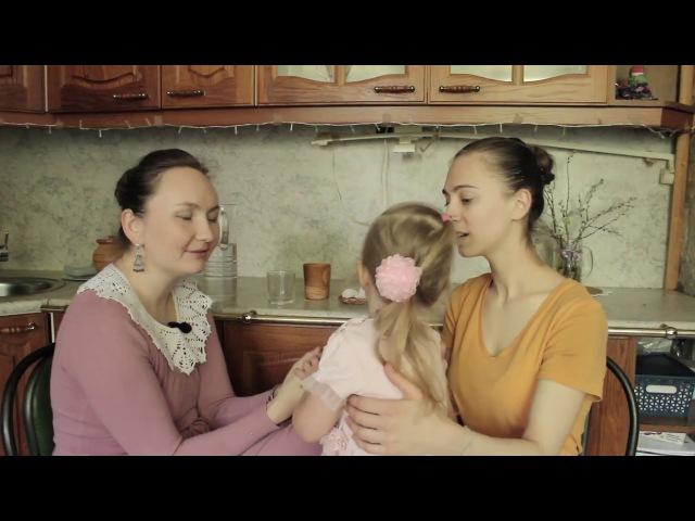 Чистка организма для беременных и кормящих. Белая глина. Мамин Кит