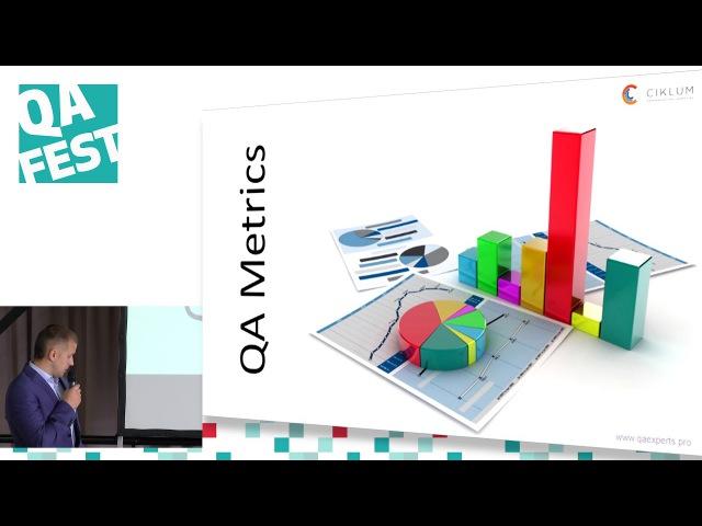 Владимир Примаков: QA метрики. Взгляд на качество с разных сторон
