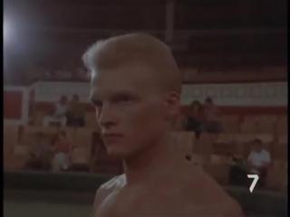 Фанат - The Fan (1989) — Олег Кантемиров, Алексей Серебряков, Мартиньш Вилсонс, Тимур Азиев (Бибо)