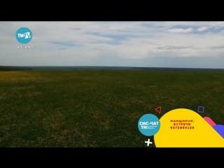 Эльмира Сулейманова - балан ачы шул, балам_HIGH