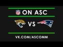 NFL Jaguars VS Patriots