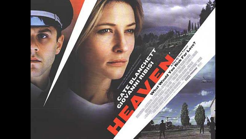 Рай 2002, Германия, США, Франция, криминальная драма
